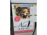 Nail 1 Wang(ネイルワン) 都島店