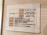 NAILS UNIQUE(ネイルズユニーク) LA 町田マルイ店