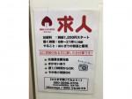 雑穀おにぎり専門店 maimai 新橋駅店