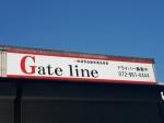株式会社 Gate line(ゲイトライン)