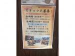 沖縄料理と古酒 てぃんさぐぬ花