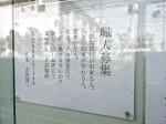 吉田塗装店 尼崎中央店