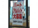 モスバーガー 春日桜ケ丘店