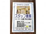 SHIRTS CODE(シャツコード) イオンモール茨木店