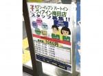 セブン-イレブン ハートインヴィアイン梅田店