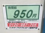 ケンタッキーフライドチキン カナート西神戸店