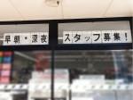セブン-イレブン 豊田市足助町店