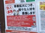賃貸大阪(株) 福島店
