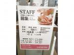 CANTEVOLE(カンテボーレ) 草津店