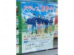 ファミリーマート 川口南前川店