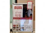 美容室 BASSA(バサ) 石神井公園店