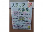 セブン-イレブン 南魚沼早川店