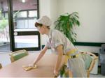 イオンディライト株式会社 イオンスタイル横須賀
