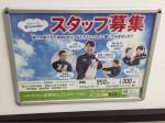 ファミリーマート 近鉄名古屋駅地下改札内中央店