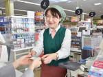 フードスクエアカスミオリナス錦糸町店