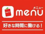 menu株式会社 [3333]