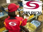 SBSロジコム株式会社 佐倉物流センター支店