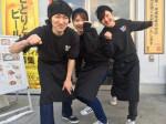 やきとりの扇屋 浜松遠鉄自動車学校前店