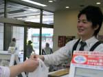 駅ナカ駅チカでお仕事♪LAWSON+toksでスタッフ募集!
