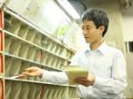 豊中南郵便局
