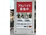 吉野家 17号線鴻巣店