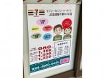 セブン-イレブン ハートインJR京橋駅1番のりば店