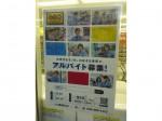 GEO(ゲオ) 新座片山店