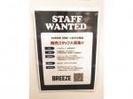 BREEZE(ブリーズ) ららぽーと立川立飛店