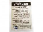 K-STAGE max(ケーステージ) アピタ一宮店