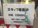 カットパーク 雑色1号店