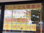 ゆで太郎 北37条東店
