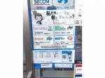 ローソン 札幌北30条西十一丁目店