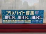 松屋 奈良駅前店