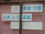 セントケア東京(株) セントケア板橋