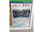 ファミリーマート金沢額谷三丁目店
