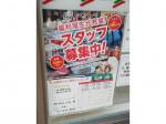 セブン-イレブン 文京小石川1丁目店
