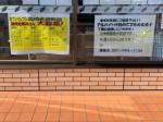 セブン-イレブン 高崎市大沢町店