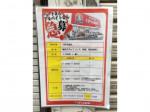 くすりの福太郎 三軒茶屋店