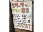 セブン-イレブン 小金井中町3丁目店
