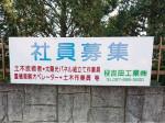 吉田工業(株)