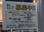 クリーニング ハチショップ 千代田店