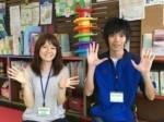 かわさき市民活動センター(住吉小学校わくわくプラザ)