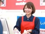 ケーズデンキ阿南店(携帯電話販売スタッフ)