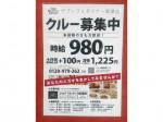 THE BUFFET DINER(ザ・ブッフェ・ダイナー) 草津店