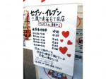 セブン-イレブン 三鷹下連雀6丁目店