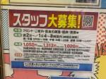 カラオケ館 三鷹南口店