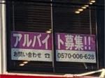 スシロー 豊田広久手店