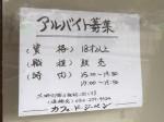 カフェ・ド・ジーベン 草津店