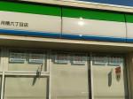 ファミリーマート 博多月隈6丁目店
