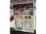(株)ライフフーズ(ヨークベニマル 南吉成店 惣菜コーナー)